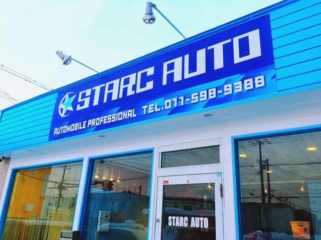 [北海道]STARC AUTO/スタークオート