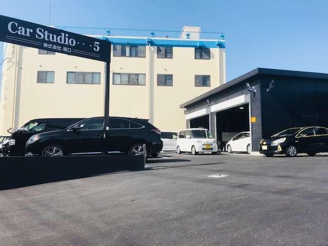 Car Studio 5 の店舗画像