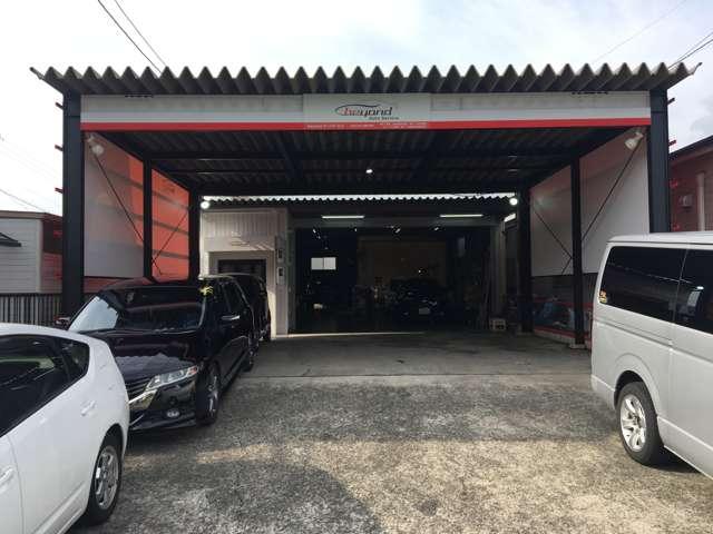 beyond Auto Service の店舗画像
