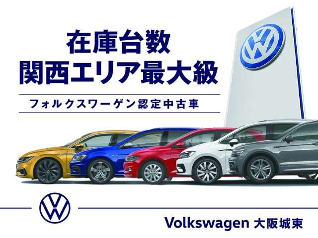 3月10日グランドオープン!新車、認定中古車がご案内できる大型店舗です。最寄り駅や経路のご案内はお申し付けください。