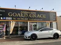 GOALD GRACE