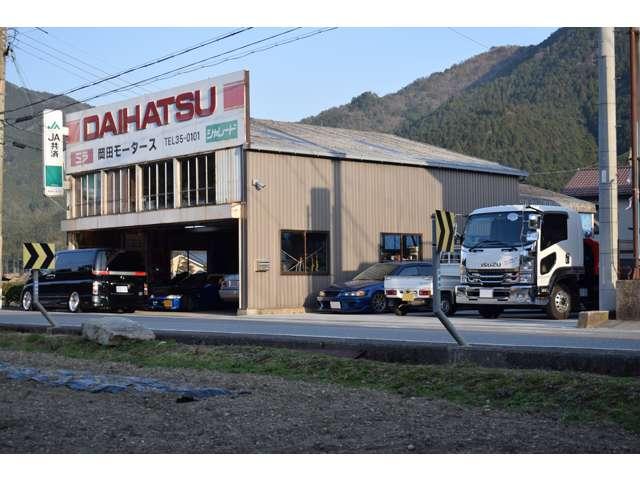 岡田モータース の店舗画像
