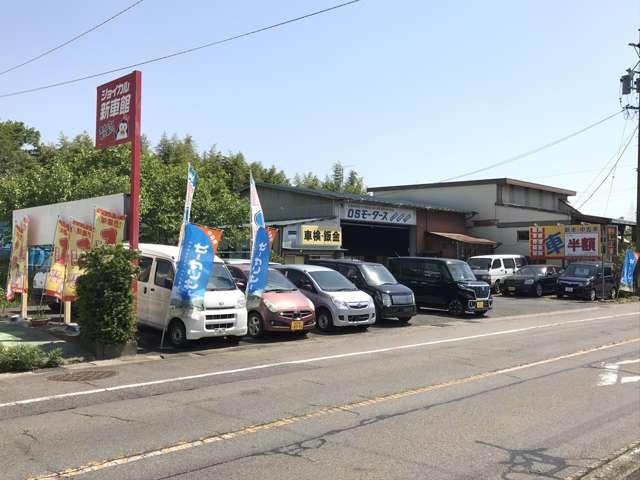 株式会社オーエス の店舗画像