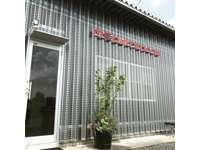 岐阜県揖斐郡のどかな場所に隠れ家的なポルシェ販売専門店をオープン!
