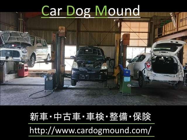 [佐賀県]CAR DOG MOUND(カードッグマウンド)