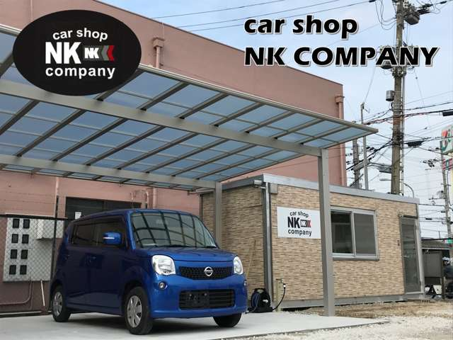car shop NK COMPANY の店舗画像