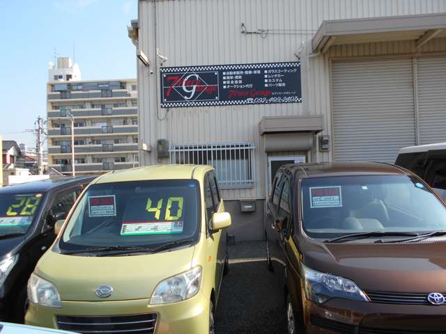 7 Piece Garage の店舗画像