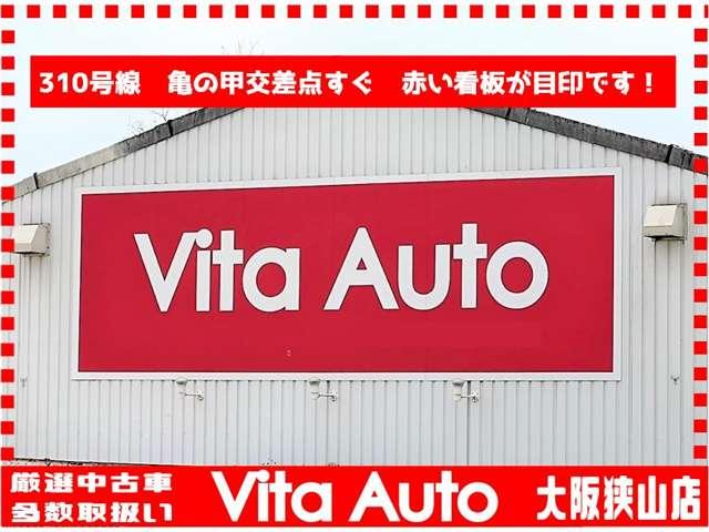 Vita Auto 大阪狭山店 (ビータオート) の店舗画像