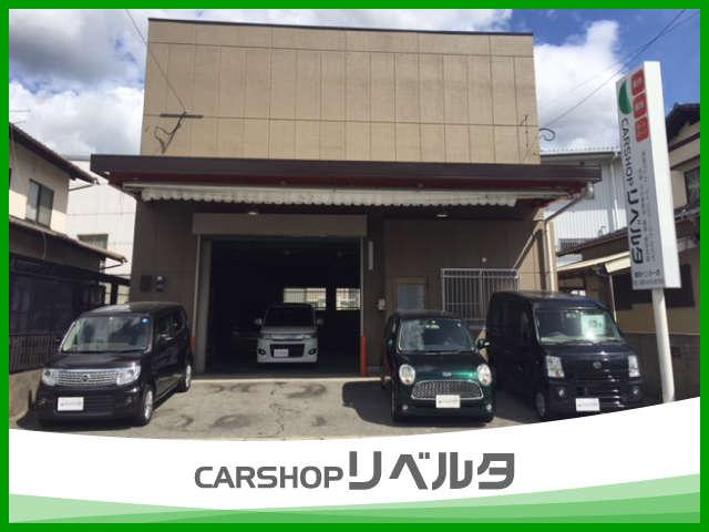 CARSHOP リベルタ の店舗画像