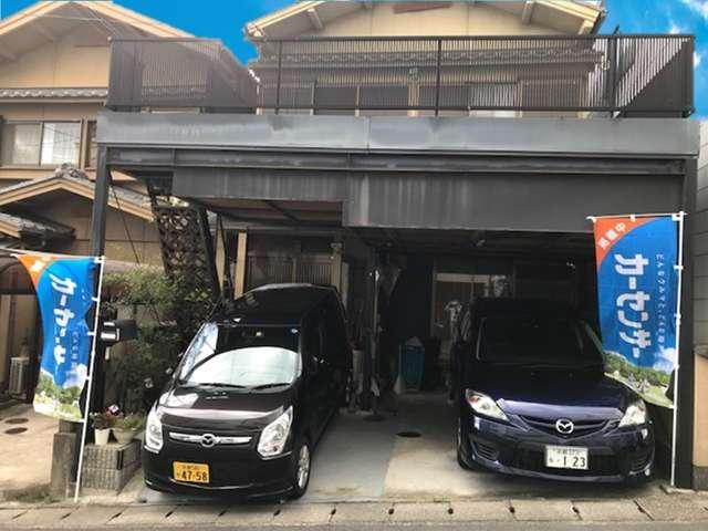 Honest car shop ~正直な車屋さん~ の店舗画像