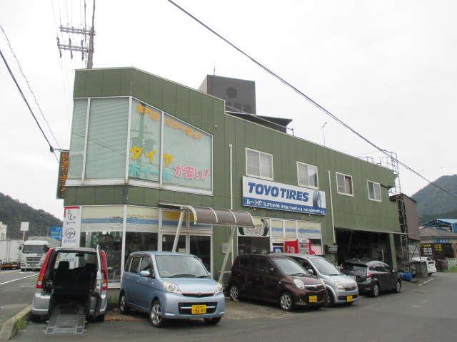 ルート27 の店舗画像