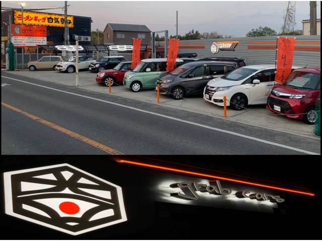 grab cars の店舗画像