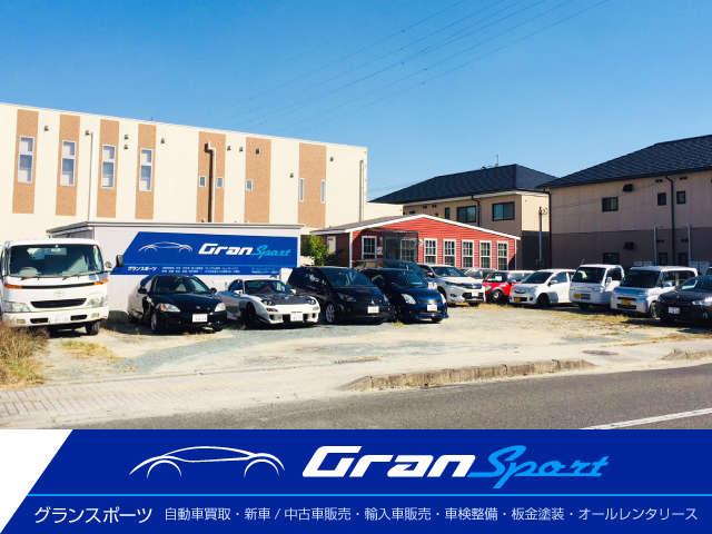 GranSport(グランスポーツ) の店舗画像