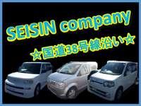 SEISIN company