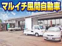 新潟県自動車整備振興会会員です。車販売&整備のことならお任せ下さい!