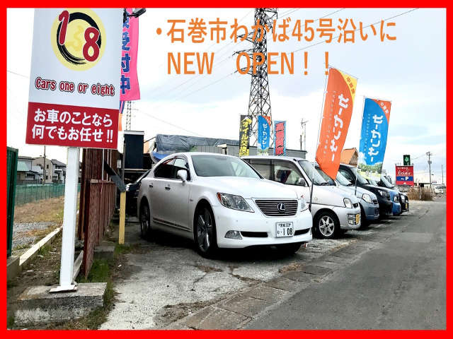 Cars one or eight  お店紹介ダイジェスト 画像1