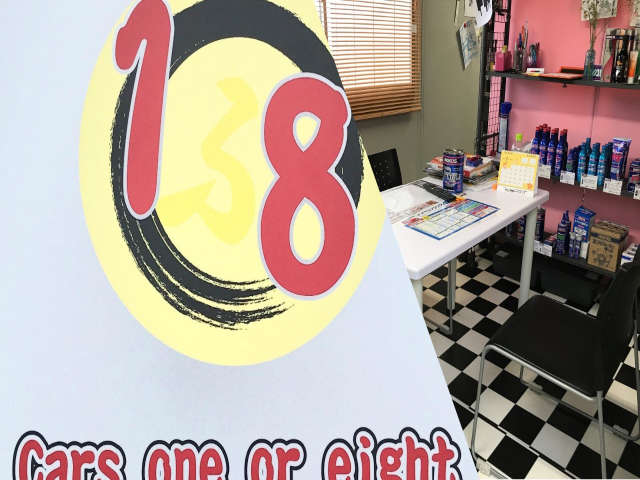 Cars one or eight  お店紹介ダイジェスト 画像2