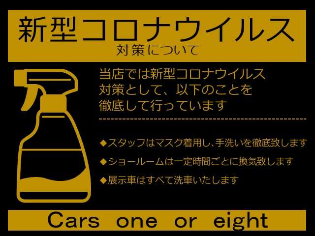 Cars one or eight  お店紹介ダイジェスト 画像4