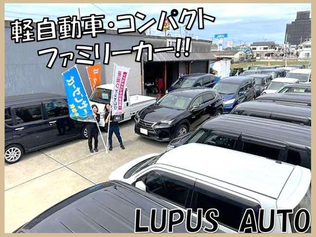 LUPUS AUTO スライドドア専門店の店舗画像