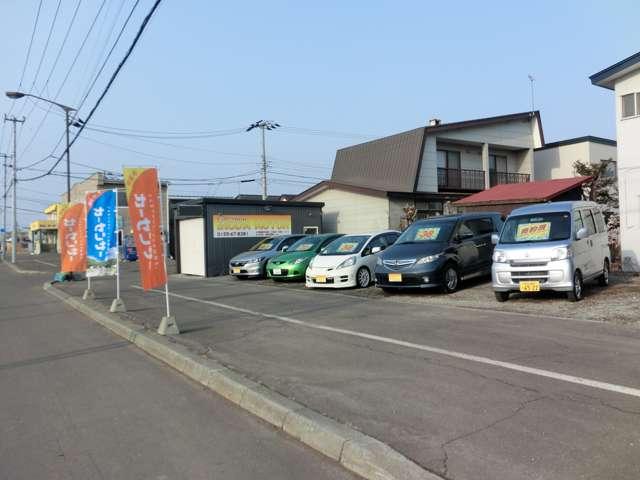 Car Shop INODA MOTOR!