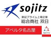 名古屋駅15分!正規ディーラー運営双日グループの高級輸入車店。こだわりの車両品質!