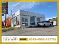 新車中古車販売、車検代行、修理、鈑金塗装などお車に関することならお任せください。