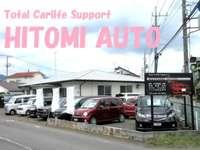 HITOMI AUTO