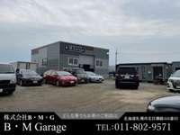 B・M Garage/ビーエムガレージ