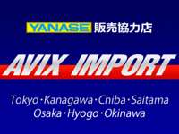 ■輸入車ライフに関わる全てを全力サポート■輸入車のプロが確かな実績に安心を添えて