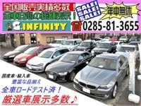 G.INFINITY 2号店