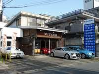 乗りたかった車がここにある   ホームページ URLhttps://auto-wizard.yokohama/