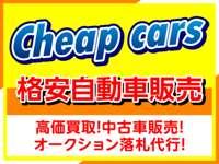 ☆格安自動車販売☆Cheap cars 桑名店☆自社ローン取り扱い