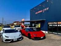 高品質なお車を取り揃えております♪在庫にない車も独自のルートでお探しいたします!