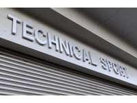 テクニカルスポーツは最高の輸入車を最高のサービスと共にお届けいたします。