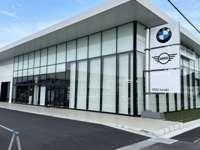 BMW正規ディーラーの安心と信頼を!