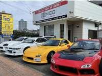 MSG_CarShop 改造車売るならMSG!スポーツカー買取 旧車買取 お任せください♪