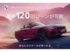 Kobe BMW | 各種サービス