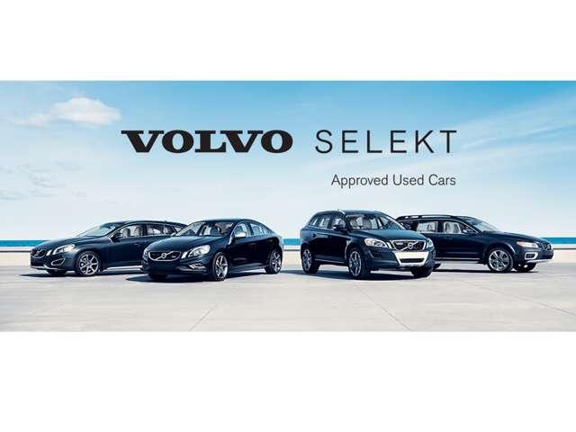 「VOLVO SELEKT APPROVED CAR」とは、新車登録より6年未満および走行距離60,000km以内の一定の基準をクリアした認定中古車です。