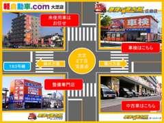 速太郎オートパーク | 各種サービス
