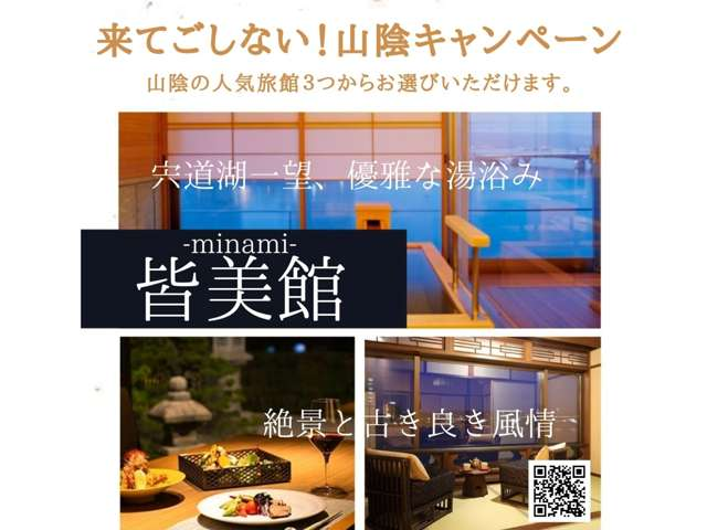 Alcon BMW BMW Premium Selection米子 フェア&イベント