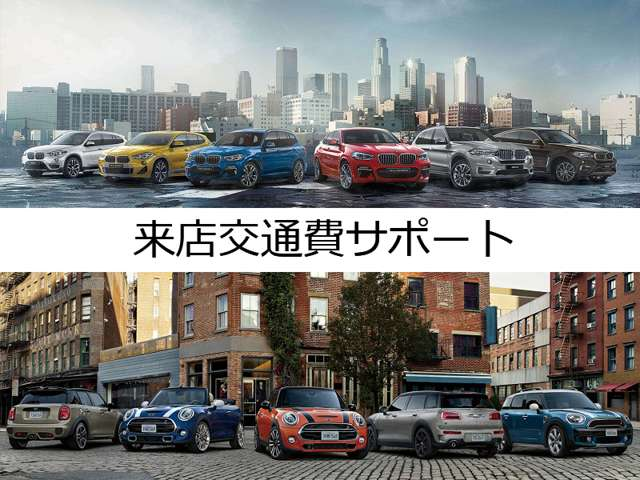 Alcon BMW MINI NEXT 松江 クーポン