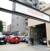 COLLEZIONE Co.,Ltd | アフターサービス