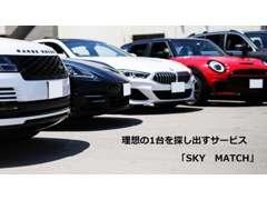 Niigata BMW | スタッフ紹介