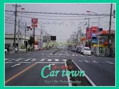 Car town(カータウン) | お店の実績