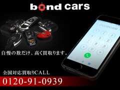 bond cars OSAKA   買取