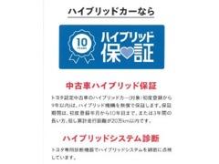千葉トヨタ自動車   保証