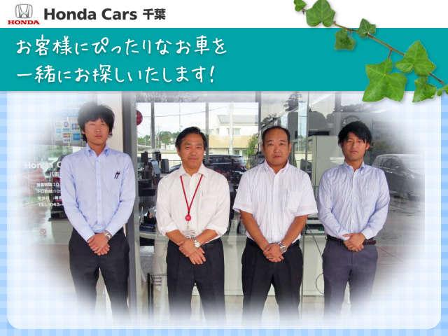 カーズ 千葉 ホンダ 会社概要|Honda Cars