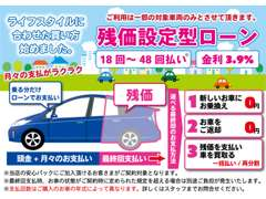 (株)トヨタユーゼック カーロッツ浜松 | 各種サービス