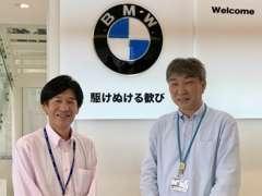 Murauchi BMW | スタッフ紹介
