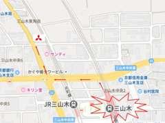 京都三菱自動車販売(株)   各種サービス